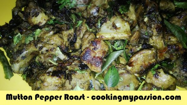 mutton-pepper-roast