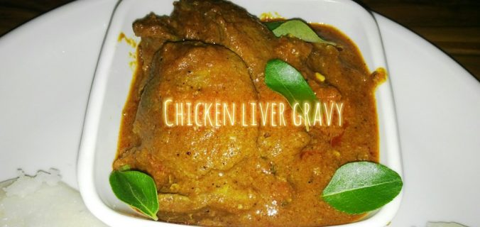 chicken-liver-gravy