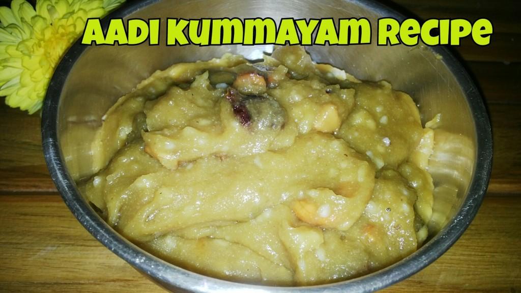 Aadi-kummayam