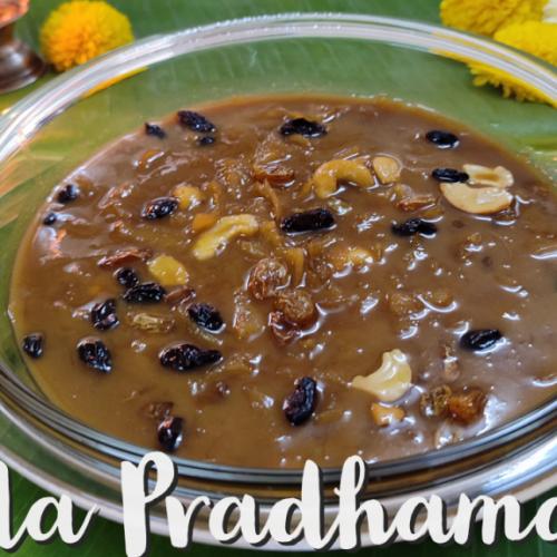 Onam Sadhya menu Ada Pradhaman