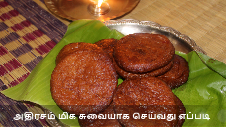 Athirasam-Kajjaya-Ariselu-Arisa-pitha-Diwali
