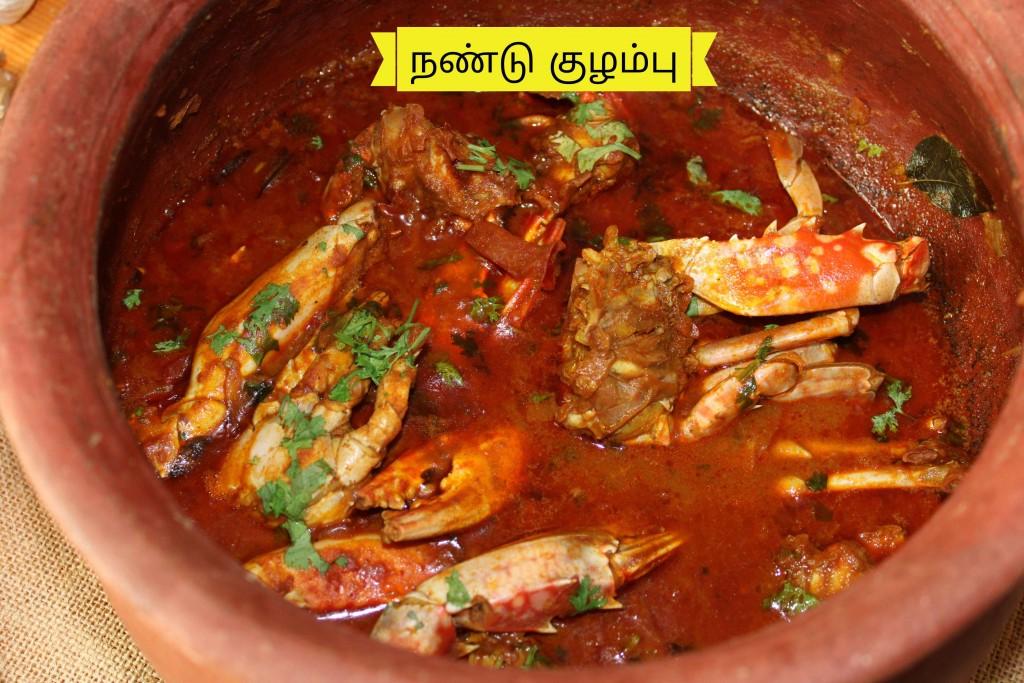 Nandu kulambu – crab curry