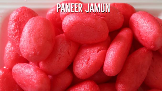 Paneer Jamun Recipe | Rose Jamun | Pink Rasgulla recipe