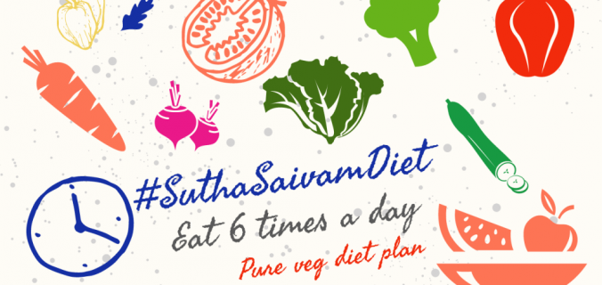 SuthaSaivamDiet plan weight loss