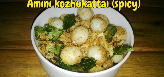 amini-kozhukattai-vinayagar-chathurthi-recipes