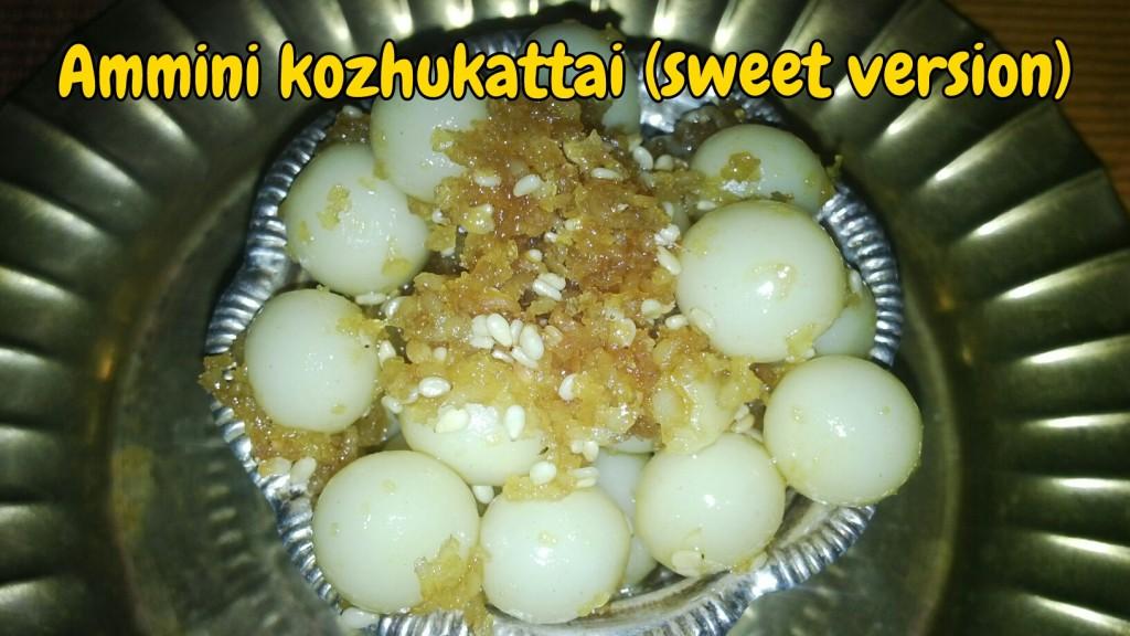 ammini-kozhukattai-ganesh-chathurthi-recipes