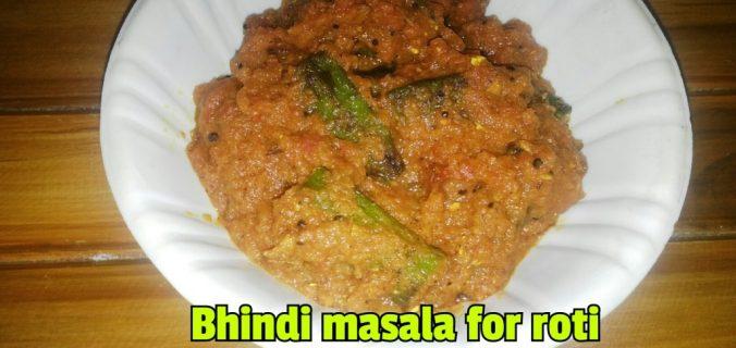 bhindi-masala-okra masala