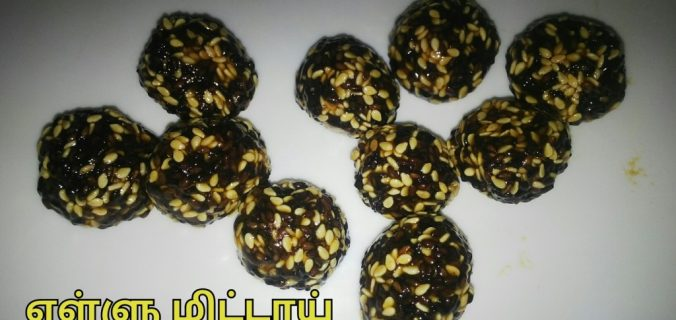ellu-mittai-ganesh-chathurthi-recipes