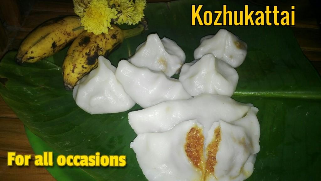 kozhukattai-with-coconut-jaggery
