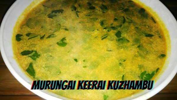 murungai-keerai-poricha-kuzhambu