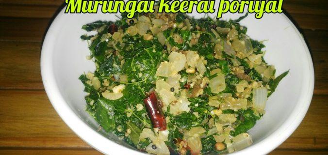 murungai-keerai-poriyal