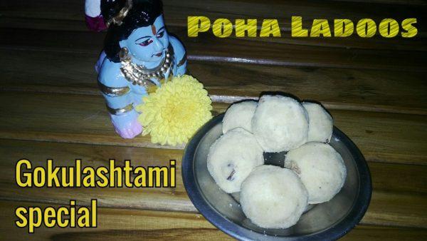 poha-ladoos-gokulashtami-special-recipes-2017