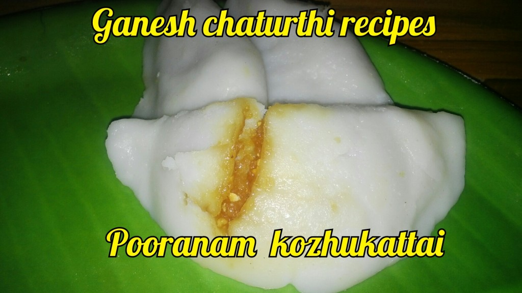 pooranam-kozhukattai-vinayagar-chaturthi-recipes