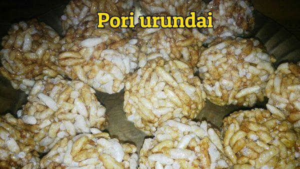 pori-urundai-aayutha-poojai-special