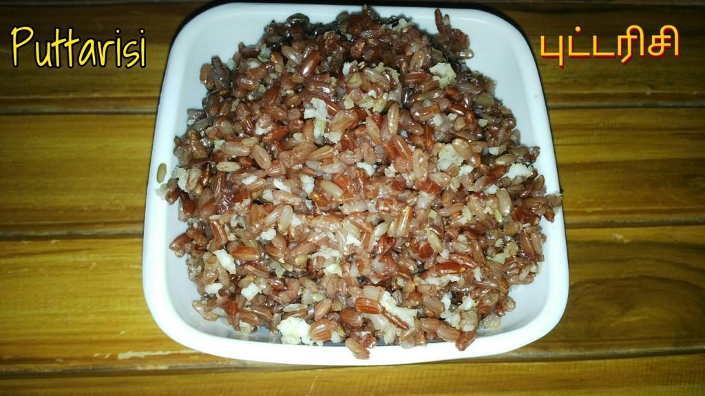 puttarisi-red-rice-sweet