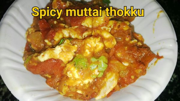 spicy-muttai-thokku