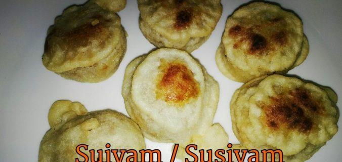 suiyam-susiyam