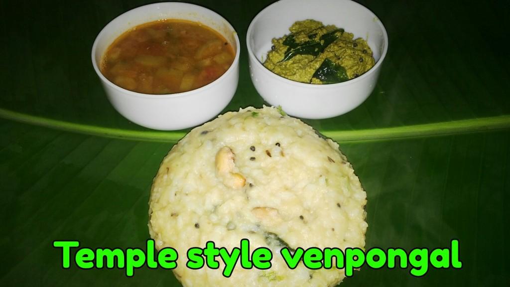 temple-style-venpongal