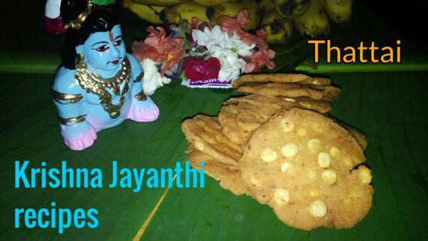 thattai-krishna-jayanthi-recipes